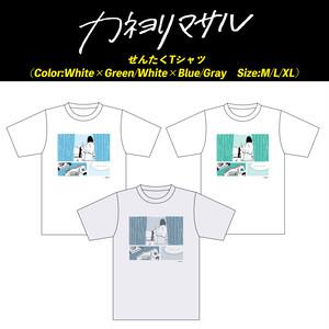 【カネヨリマサル】せんたくTシャツ