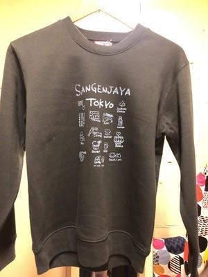 三軒茶屋スウェット Black Small ¥2900