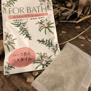<リフレッシュ> ハーブの入浴剤 ローズマリー