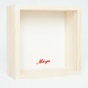kobaco - White linen / 筆記体アルファベット刺繍