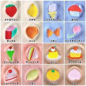 【sunsunさま取扱】食べもの・かたち刺繍ソックス(全16種)