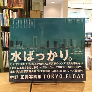 TOKYO FLOAT トーキョーフロート