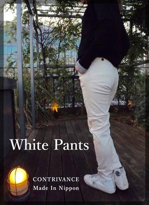 ⭐️透けない白パンツが再入荷! Ladys,ストレッチピケ素材テーパードトラウザーズ( オフホワイト)