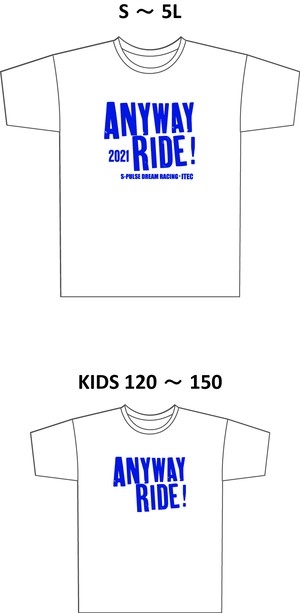 TEAM T-SHIRT 2021 ANYWAY RIDE for KIDS