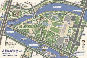 ポスカ「広島平和記念公園」