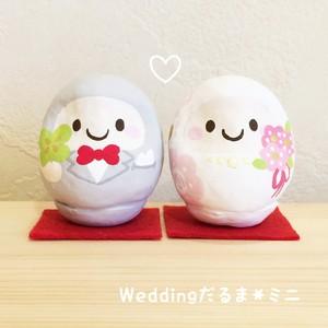 Weddingだるま(洋装)*名入れできます♪【Sサイズ】