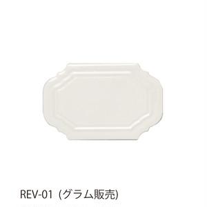 レベリ(大ピース) 1,000グラム販売 八角乱型・異形/SWAN TILE スワンタイル アンティーク レトロ モダン