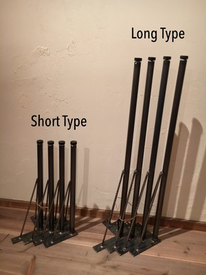 Iron Leg(straight)