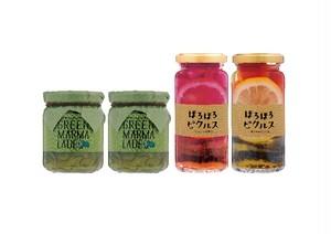 沖縄シークヮーサー100%「GREEN MARMALADE」2個と「ほろほろピクルス」2個セット(送料、税込み箱入り)