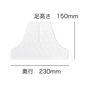 飛沫感染防止ボード専用 脚【ダマスク柄】