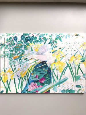 「一瞬の、初夏 ART BOOK」清水 美紅