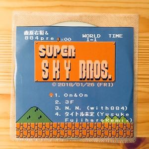 『SUPER SKY BROTHERS』月替わり限定音源