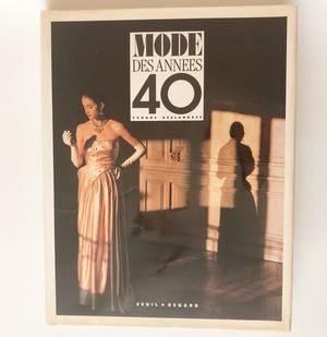 フランス 1940年代のファッション MODE DES ANNEES 40