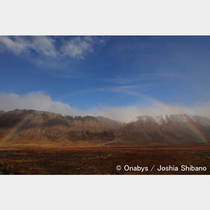 No.8-A4サイズ『Rainbow in  Westfjords』