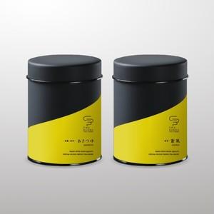 煎茶2種セット 50g 茶缶
