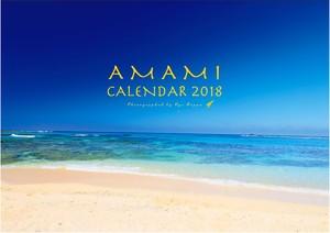 壁掛タイプ「奄美カレンダー」2018