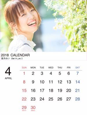 【予約】ファーストオリジナルカレンダー(2018/4-2019/3)
