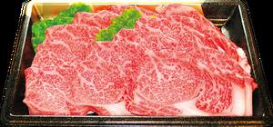 和牛すき焼き用(1パック500g)