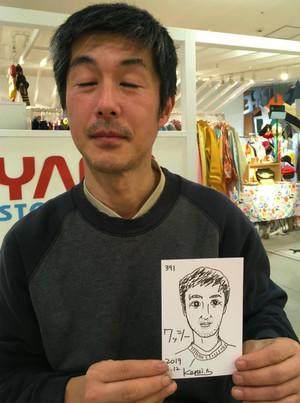 ワッシーさま 391円