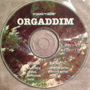 ORGADDIM 2nd