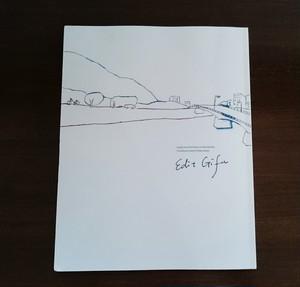 EditGIFU(エディットギフ)
