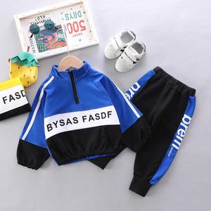 【ベビー服】【80-120】ファッションスタイル配色プリント長袖レギュラー丈 2020春・セット27018496