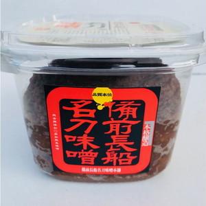名刀味噌 (玄米)