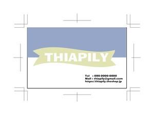 デザイン名刺・ショップカード 301