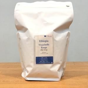 【業務用・送料無料】【500g】エチオピア イルガチェフ コンガ ヲッシュド【ETHIOPIA COFFEE  Yirgacheffe Konga G-1 】