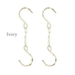 【S350-03L】Mini chain hooks L set of 2 #チェーンフック #アンティーク #シャビー
