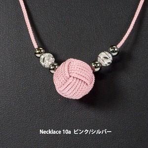 ロープワークアクセサリー 10 ピンク