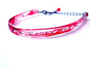 SICK HONEY bracelet