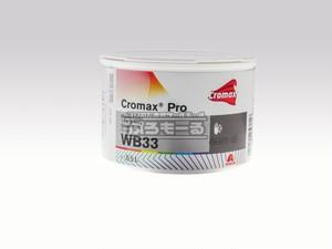 アクサルタ クロマックスプロ グリーンゴールド WB33 0.5L