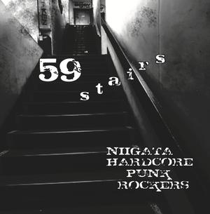 [59 STAIRS] (CD)