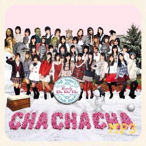Sgt. Sugar's Lovely Cha Cha Cha Club Band / チャチャチャ倶楽部 (MP3)