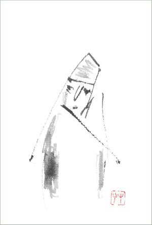 葉書「風羅」筆:ハコベ