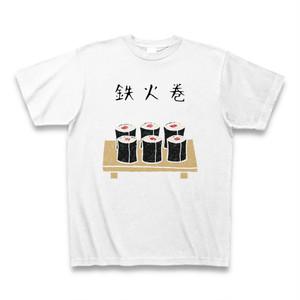 鉄火巻 Tシャツ ‐其の一‐