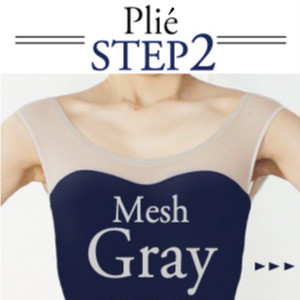 <Step2> Plié/[ 7 Gray mesh ]  Select body color