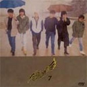 """ソンゴルメ / """"7thアルバム"""" [CD]"""
