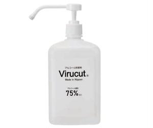 アルコール除菌剤ウィルカット 1000ml 10本セット