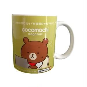 ココマチマガジン特製オリジナルマグカップ