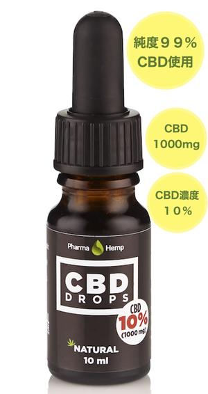 10% CBD オイルドロップ 10ml (CBD1000mg) 定期便