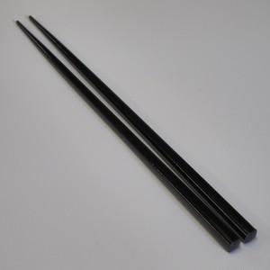 黒 箸 [ 表面:樹脂 素地:天然木 ] [ 22.5cm 表面:樹脂 素地:天然木 ] 【黒と白】