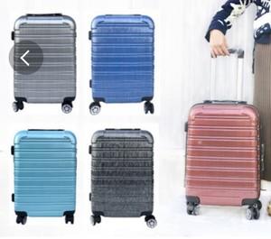 スーツケース M6080 Lサイズ