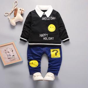 【ベビー服】ファッション折り襟プリントコットン長袖男の子二点セットアップ24804303