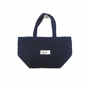 scar /////// BLACKBOX LUNCH BAG (Navy)