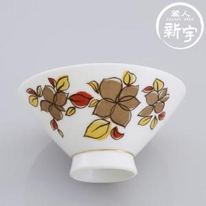 昭和 ご飯茶碗(紅葉)