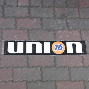 US embossed SIGN 76 UNION