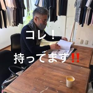 【予約販売】夏のボタニカルジャケット