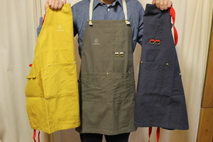 LAND & B.C. / Work apron